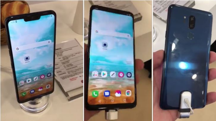 LG may make iPhone X-like screen notch optional on G7